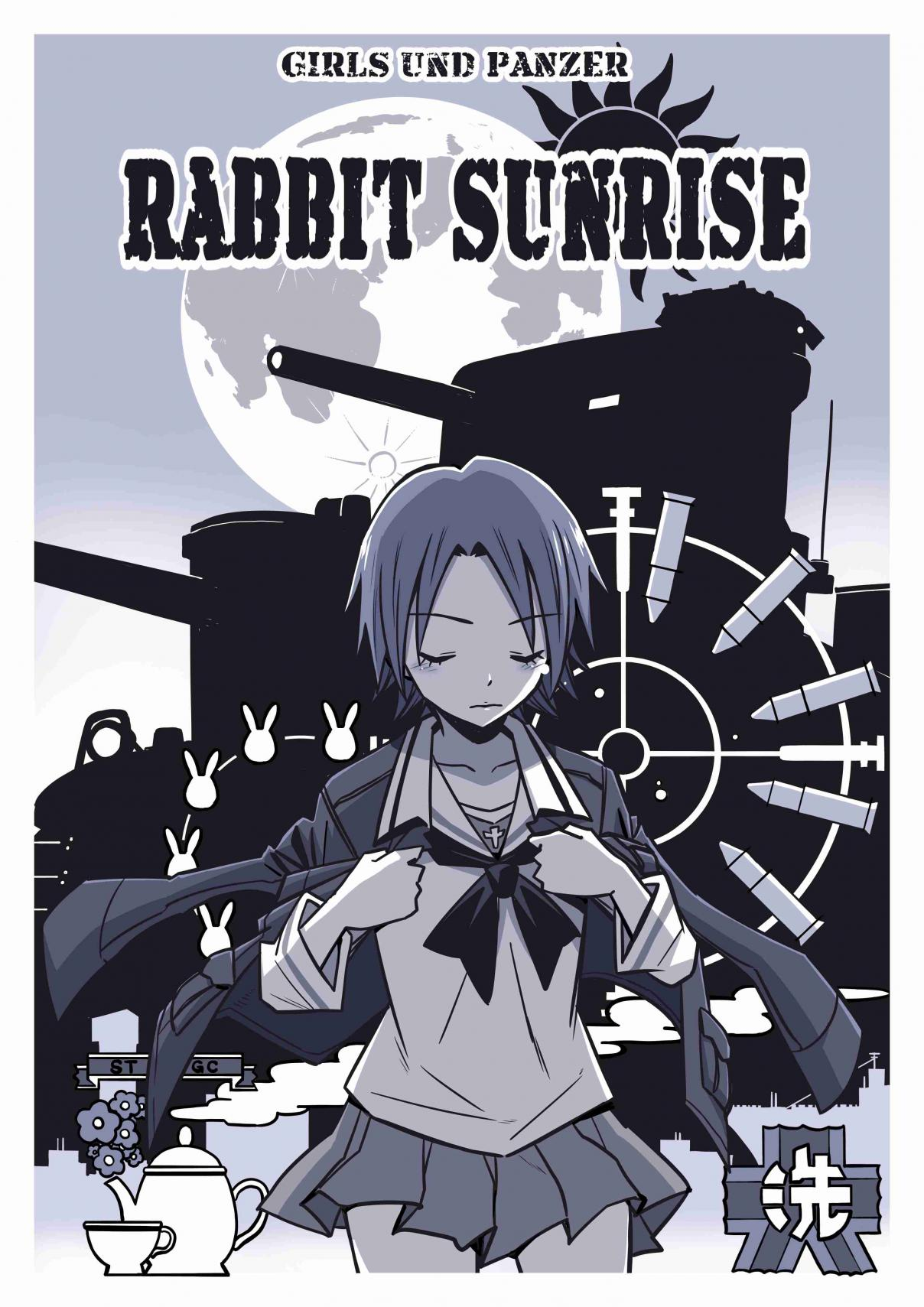 Girls Und Panzer - RABBIT SUNRISE Girls und Panzer RABBIT SUNRISE Vol. 1 Ch. 1