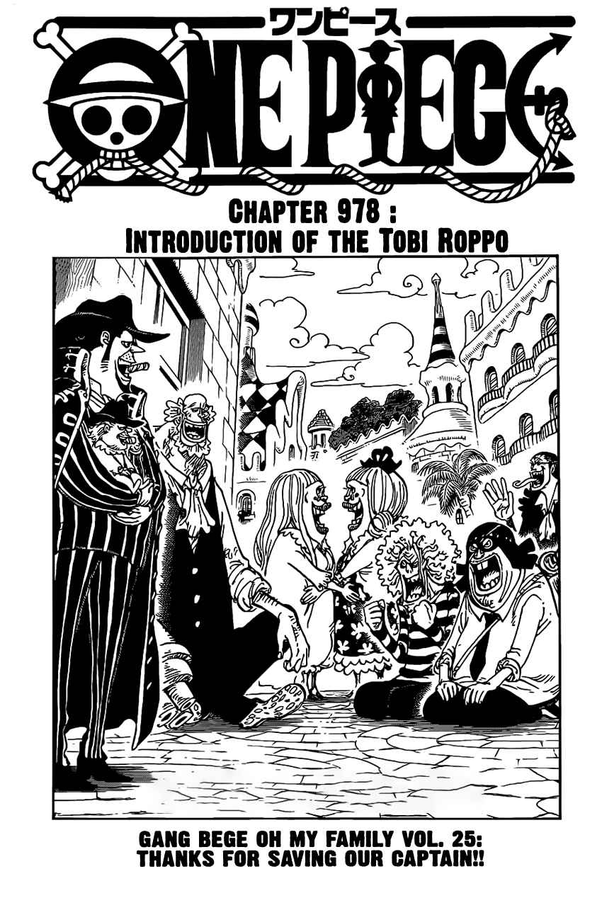 One Piece Ch. 978 Introducing The Tobi Roppo