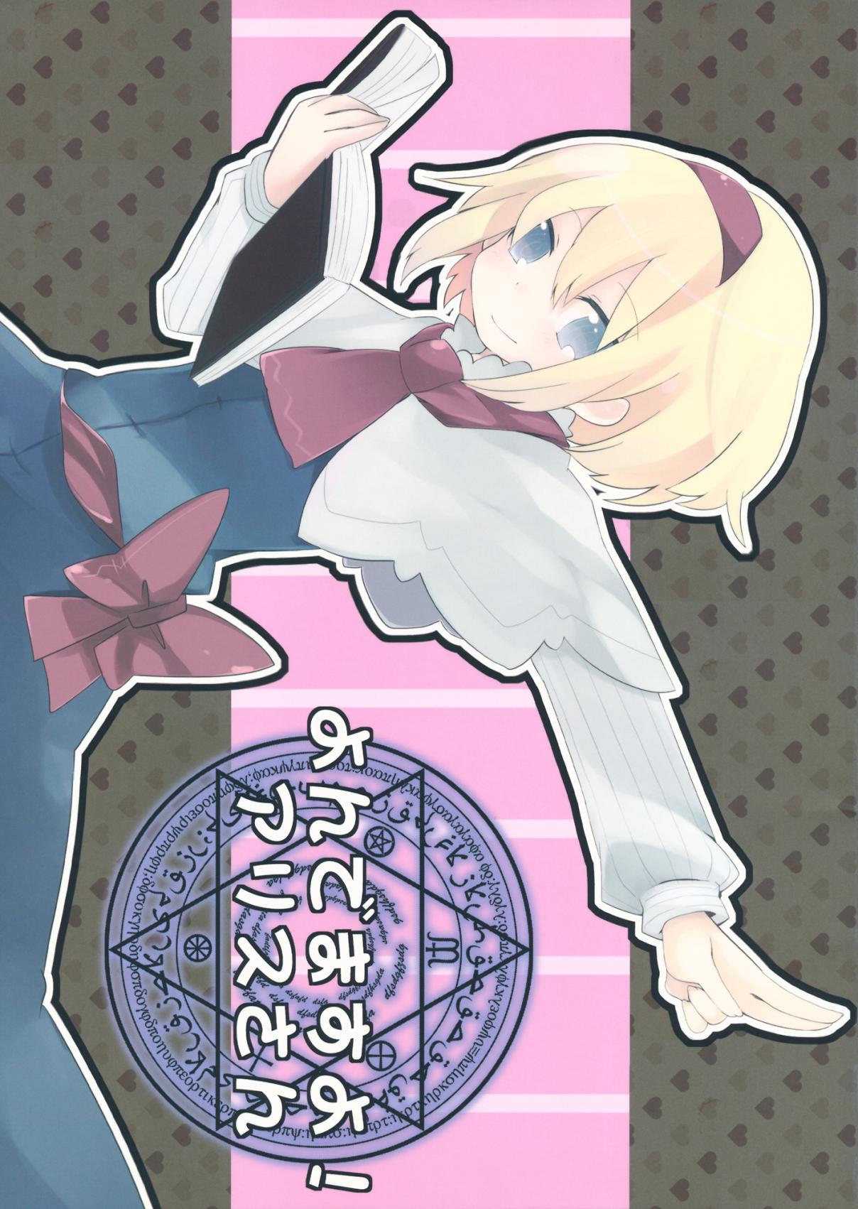 https://manga.mangadogs.com/comics/pic3/33/37345/1414276/d8b4cbcdeaa0e0c5d89b174b22d501f2.jpg Page 1