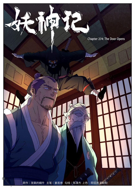 https://manga.mangadogs.com/comics/pic3/34/98/1449958/ba67e777107290283dcc9adaed9459e1.jpg Page 1
