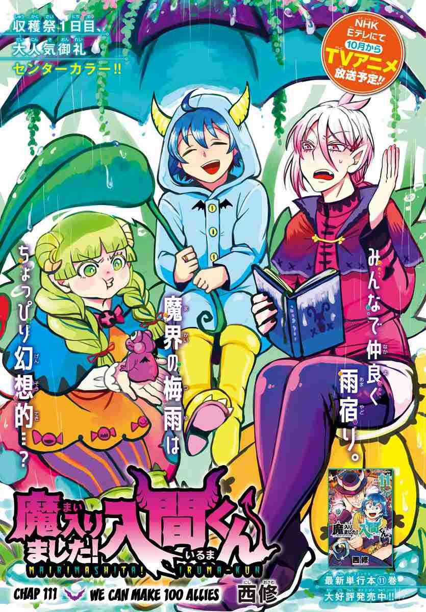 https://manga.mangadogs.com/comics/pic3/36/19556/1480393/155797836116bb7ce142f4f3c1e27280.jpg Page 1