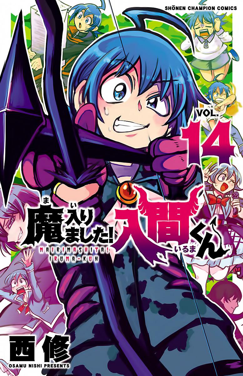 https://manga.mangadogs.com/comics/pic3/36/19556/1510910/aee642bc38526fe569ff9c579320eb79.jpg Page 1