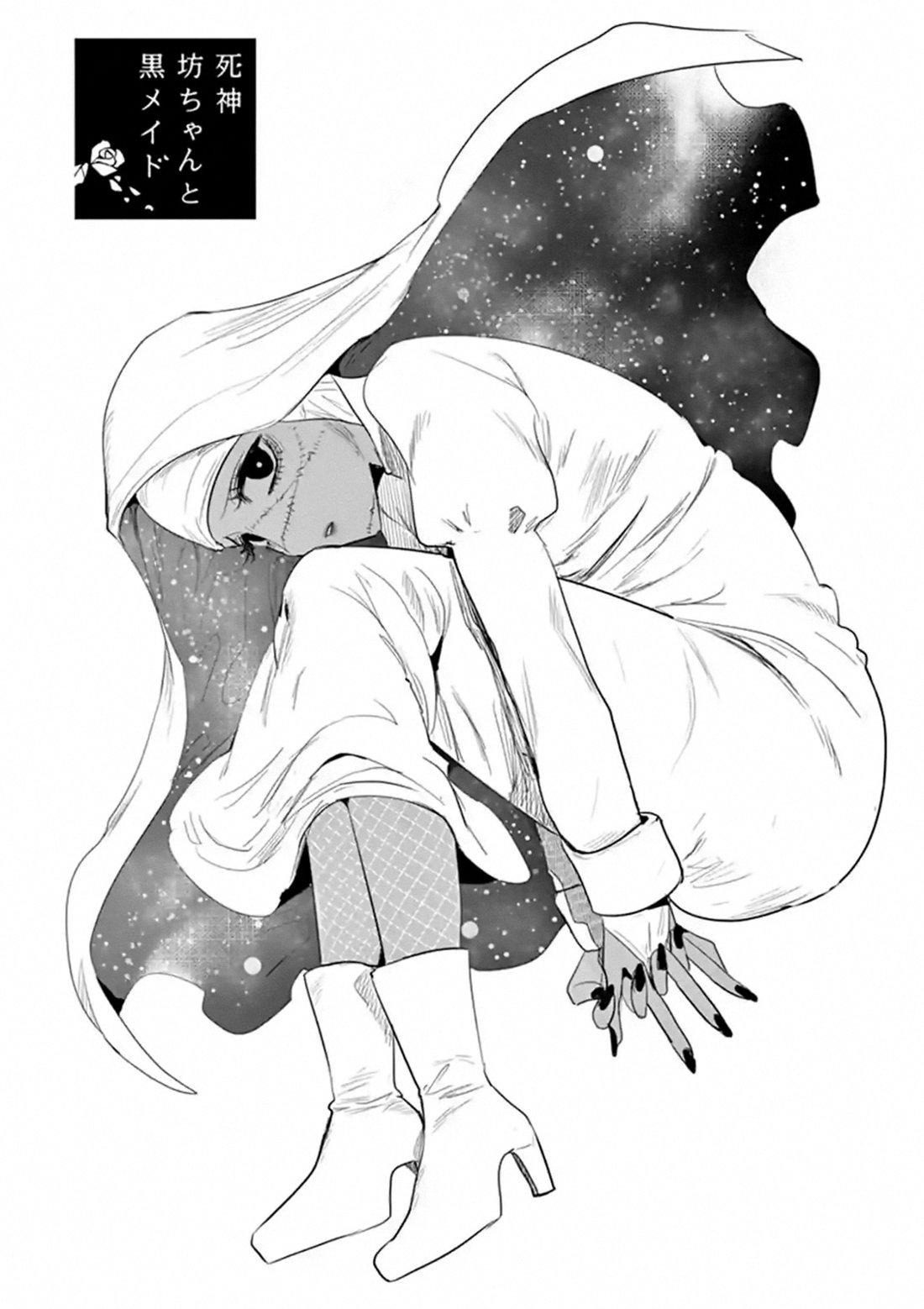 https://manga.mangadogs.com/comics/pic3/41/20265/1429407/ebd9eb6819ab10ef417c8e52fe96cc94.jpg Page 1
