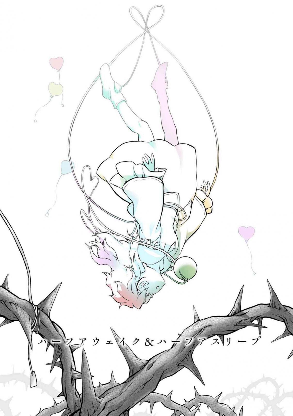 https://manga.mangadogs.com/comics/pic3/50/38194/1481943/a4814fbe4abdad91842ef1795dcd465b.jpg Page 1
