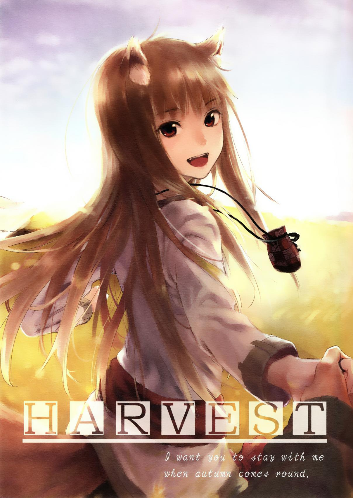 Spice and Wolf Harvest (Doujinshi) Oneshot