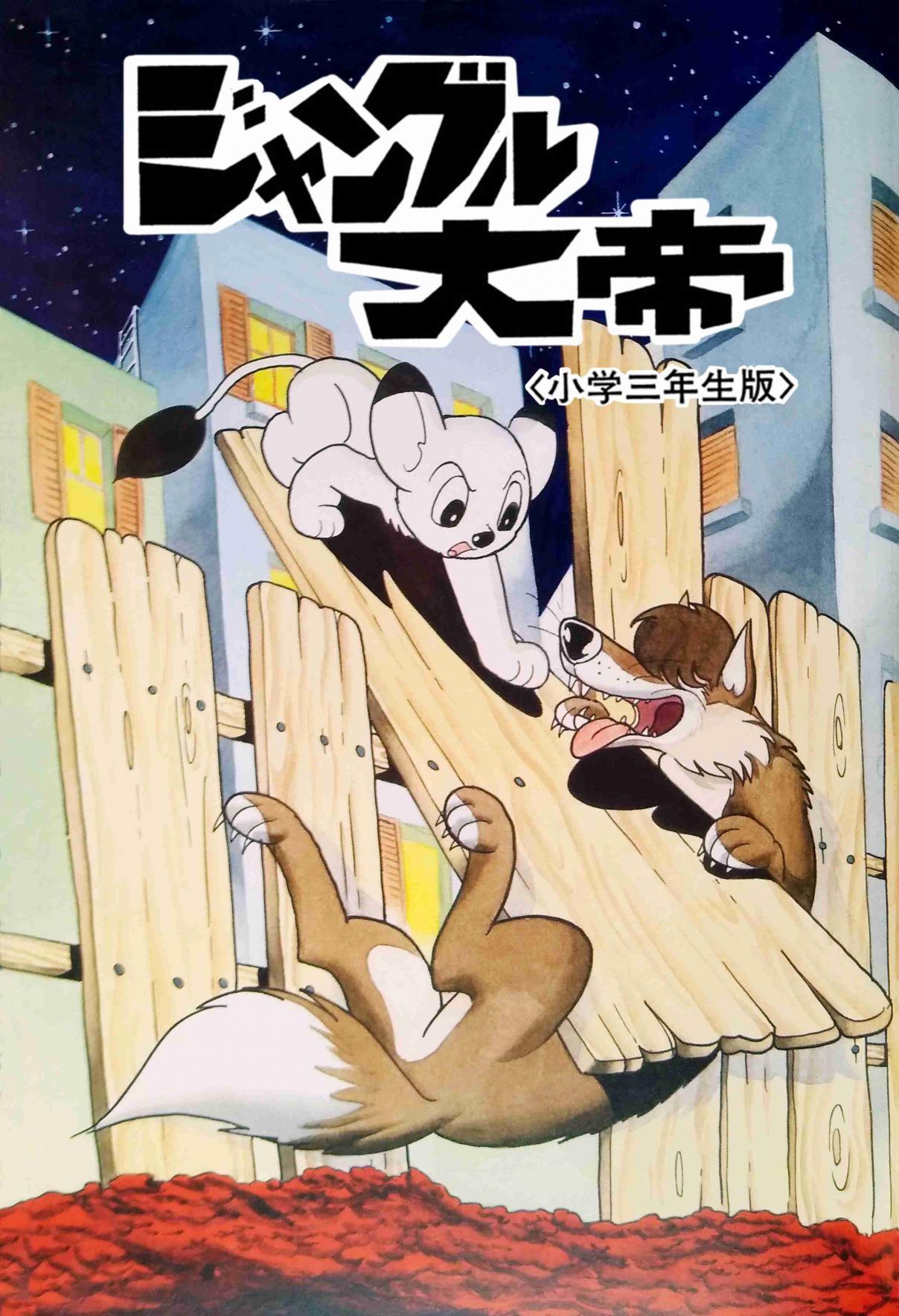 https://manga.mangadogs.com/comics/pic3/57/37433/1428990/9a0e0e49115ee7b6b1a46495d08cd804.jpg Page 1