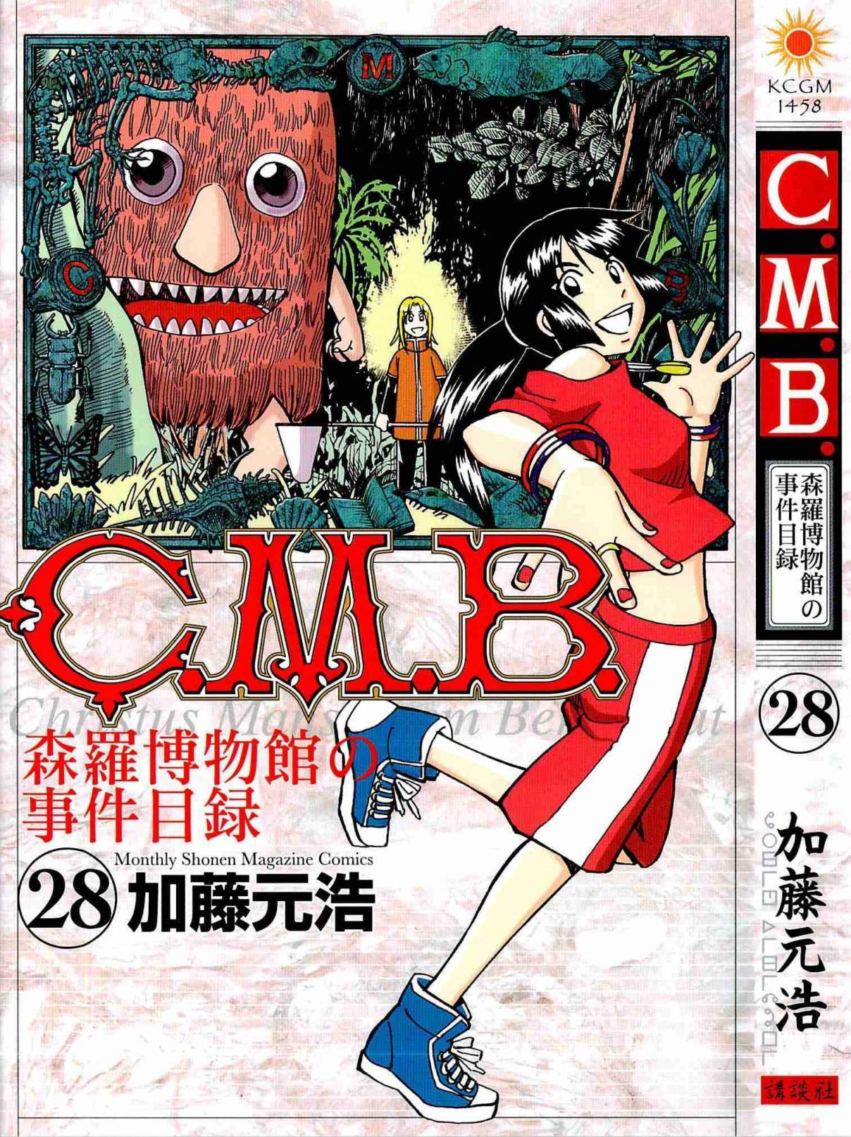 https://img2.nineanime.com/comics/pic3/58/11194/1491118/397d991d3c5b8183562b39b2fab837b2.jpg Page 1