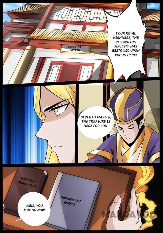 https://manga.mangadogs.com/comics/pic4/0/21056/2201396/abe6f4d4def9587190dba679e762ff8c.jpg Page 1