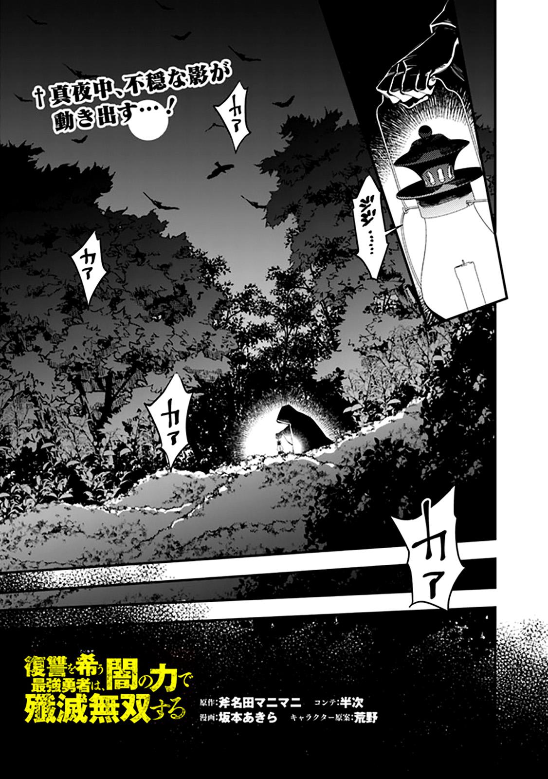 https://manga.mangadogs.com/comics/pic4/0/26176/1726342/558819aae187a240cf50cf81b10ad1e3.jpg Page 1