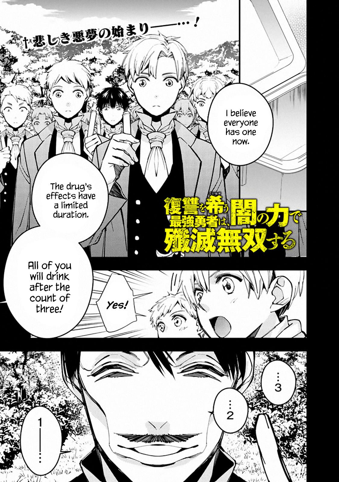 https://manga.mangadogs.com/comics/pic4/0/26176/2062422/18127f180f794f67e7cd415702226399.jpg Page 1