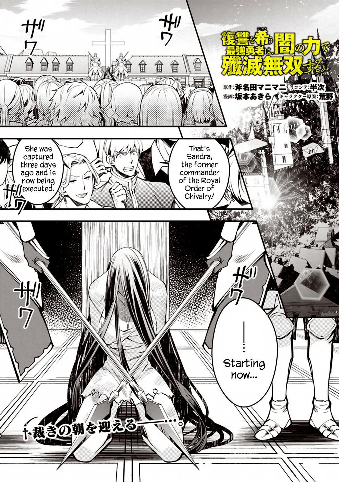 https://manga.mangadogs.com/comics/pic4/0/26176/2695687/133a2ec99e2817a4327621df3f856ca2.jpg Page 1