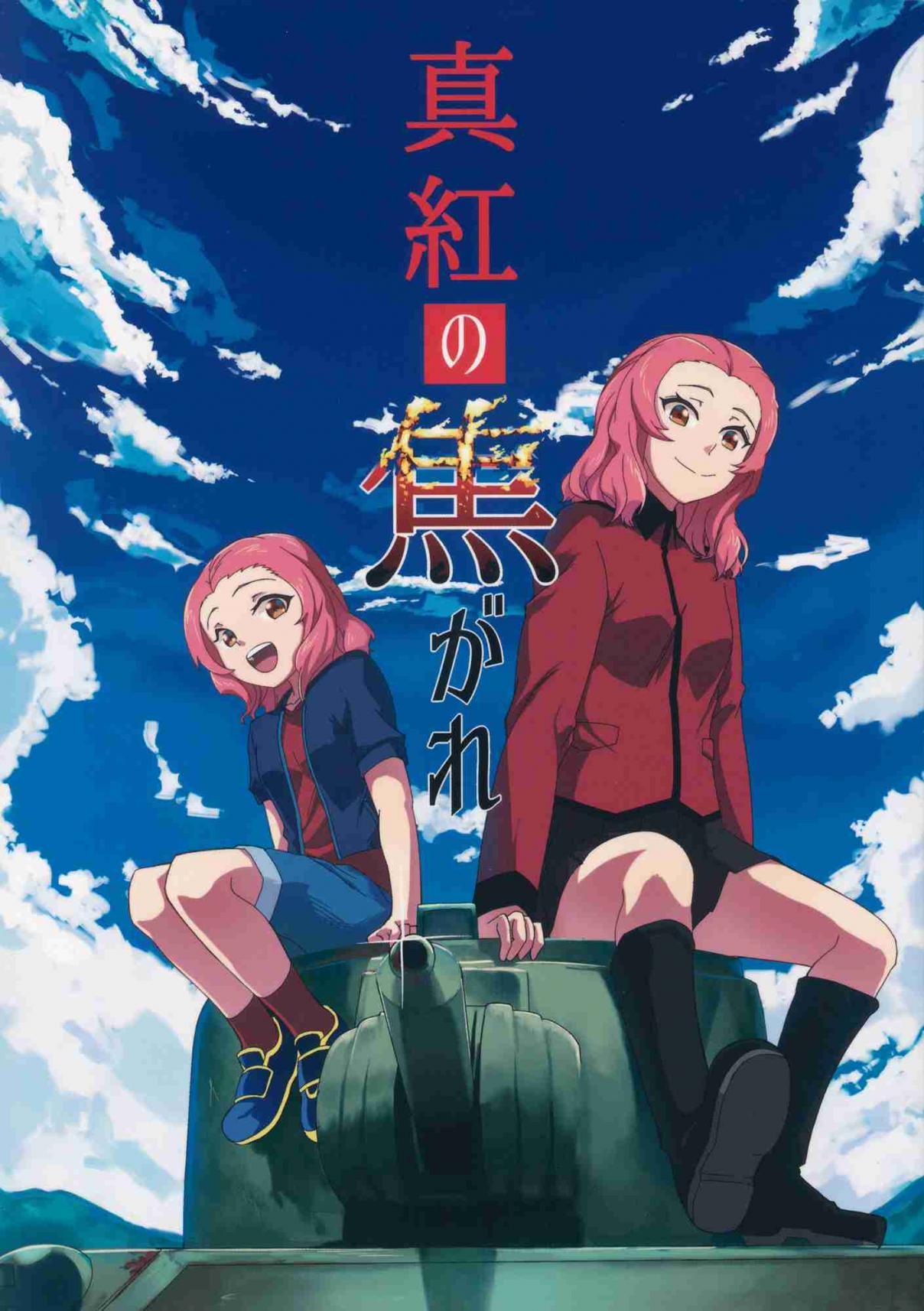 https://manga.mangadogs.com/comics/pic4/0/45568/2650117/07aa55efa914bd335cfcfae098ed58fc.jpg Page 1