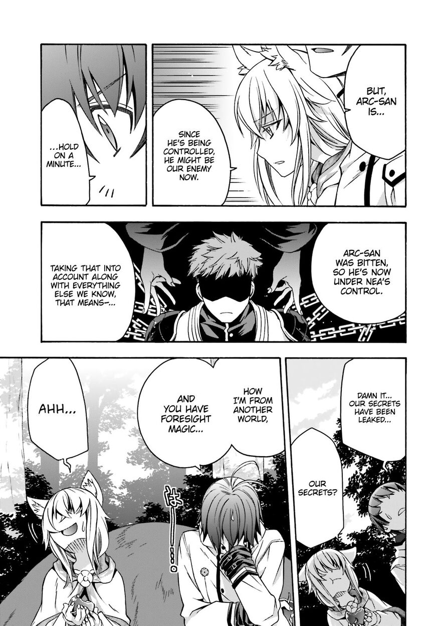 The Wrong Way To Use Healing Magic Ch 033 The Wrong Way To Use Healing Magic Ch 033 Page 8 Nine Anime The wrong way to use healing magic. nineanime