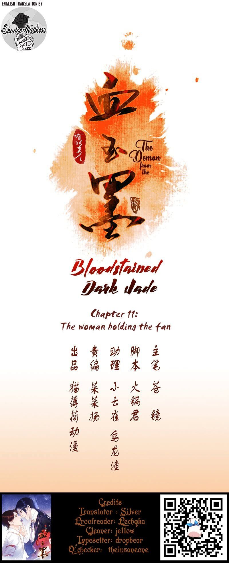 The Demon And The Bloodstained Dark Jade Chapter 12