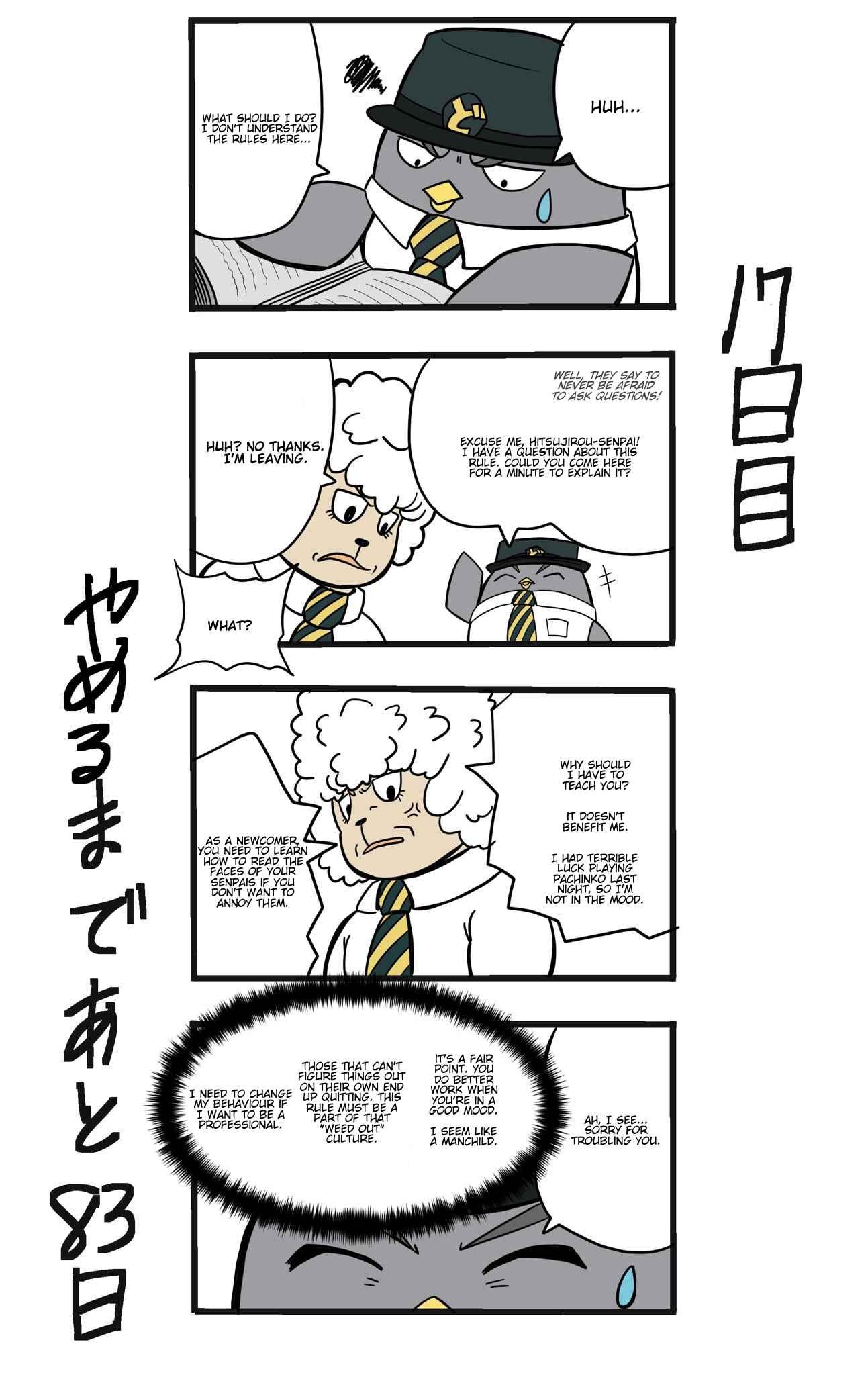 https://img2.nineanime.com/comics/pic4/11/40267/1939739/74d1f0ce6efe7118b786dc694997d658.jpg Page 1