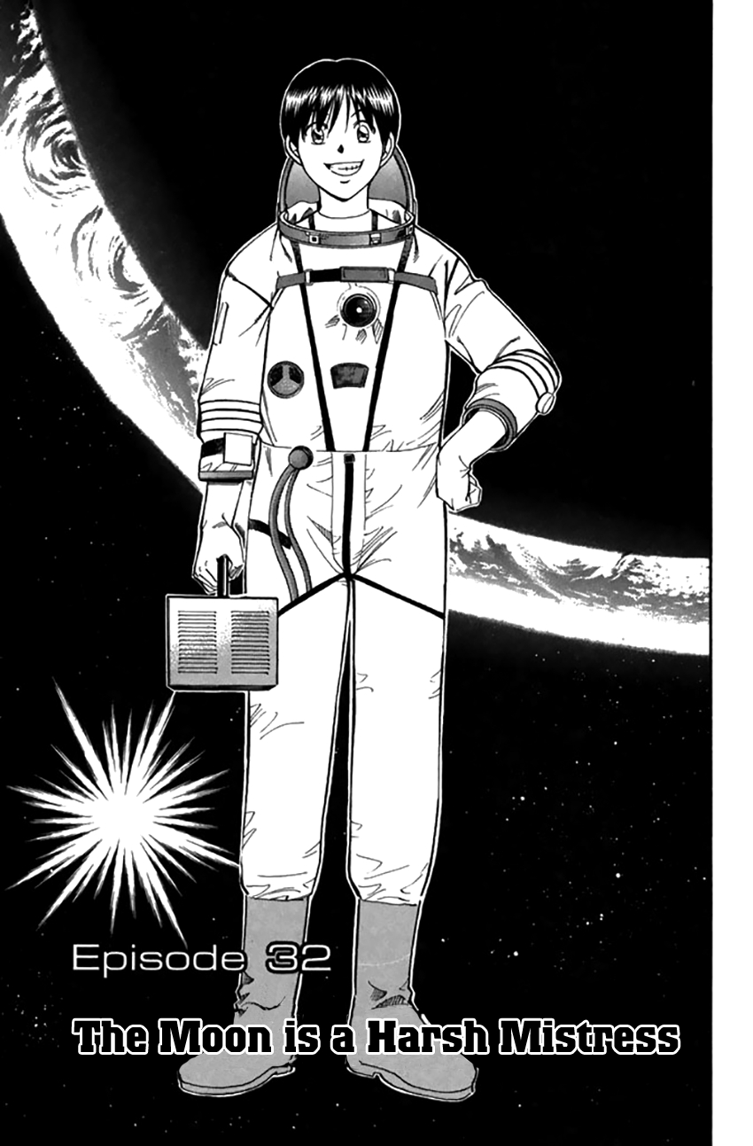Rocket Man Vol. 9 Ch. 32 The Moon is a Harsh Mistress