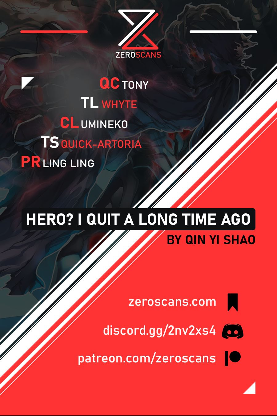 Hero? I Quit A Long Time Ago. Chapter 217