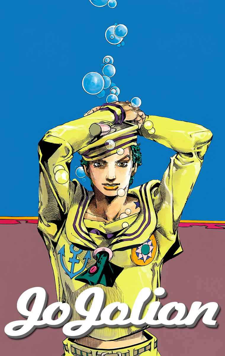 JoJo's Bizarre Adventure Part 8 JoJolion (Official Colored) Vol. 18 Ch. 71 Hair Clip of the Qing Dynasty