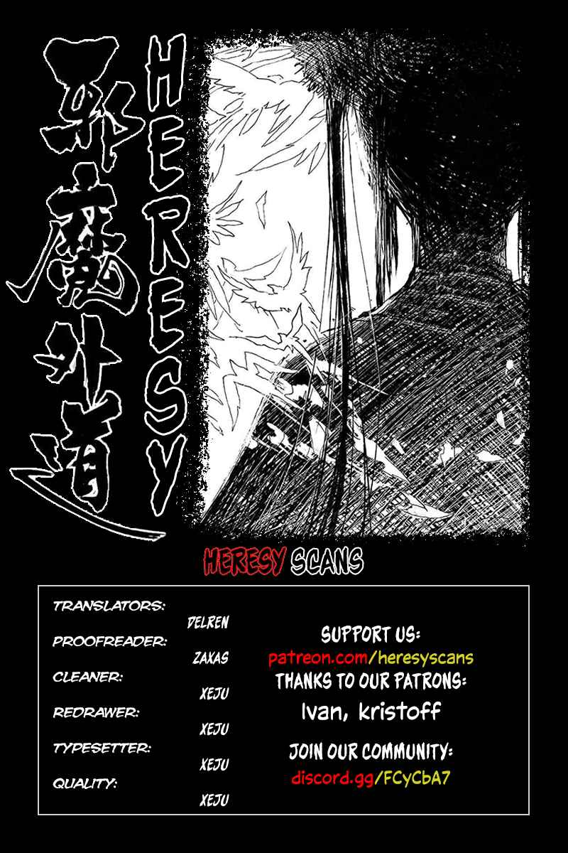 https://img2.nineanime.com/comics/pic4/19/31699/1660821/583cf6a4542809a64ad14586ec00ebe0.jpg Page 1