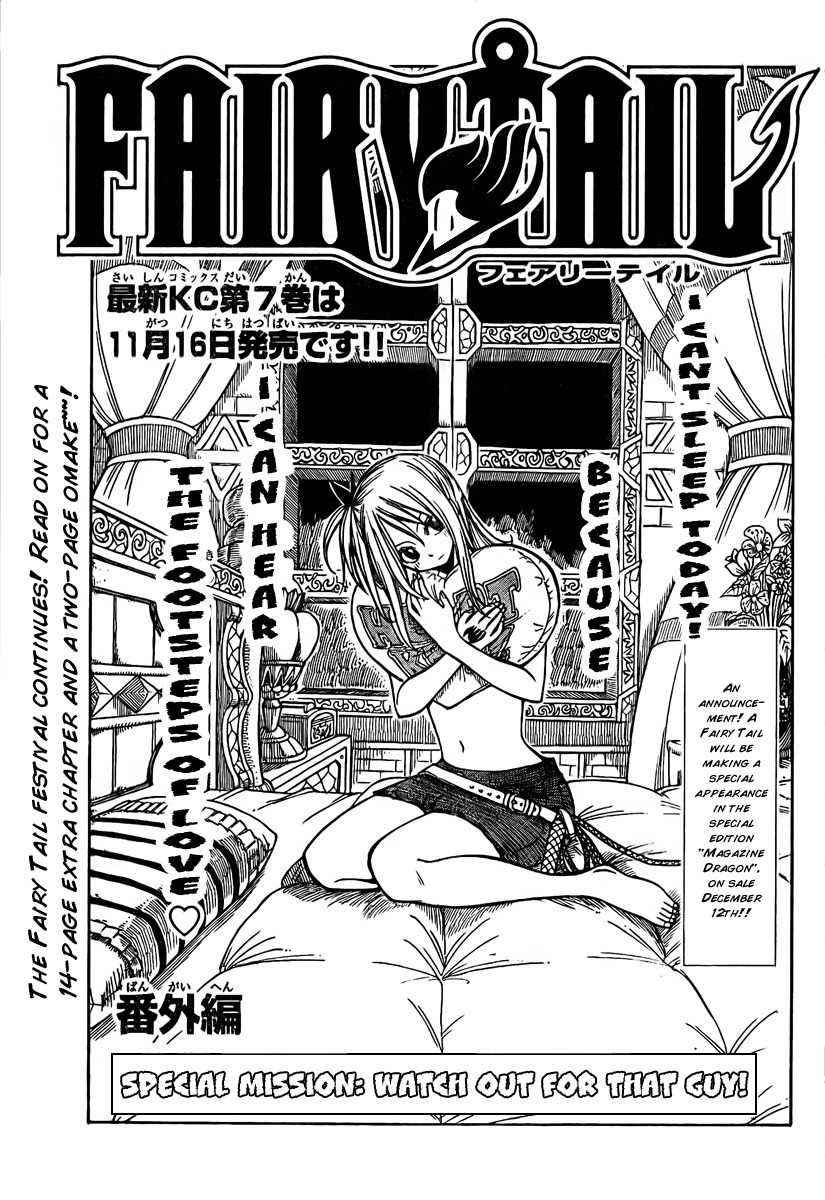 Fairy Tail vol.10 ch.82.1