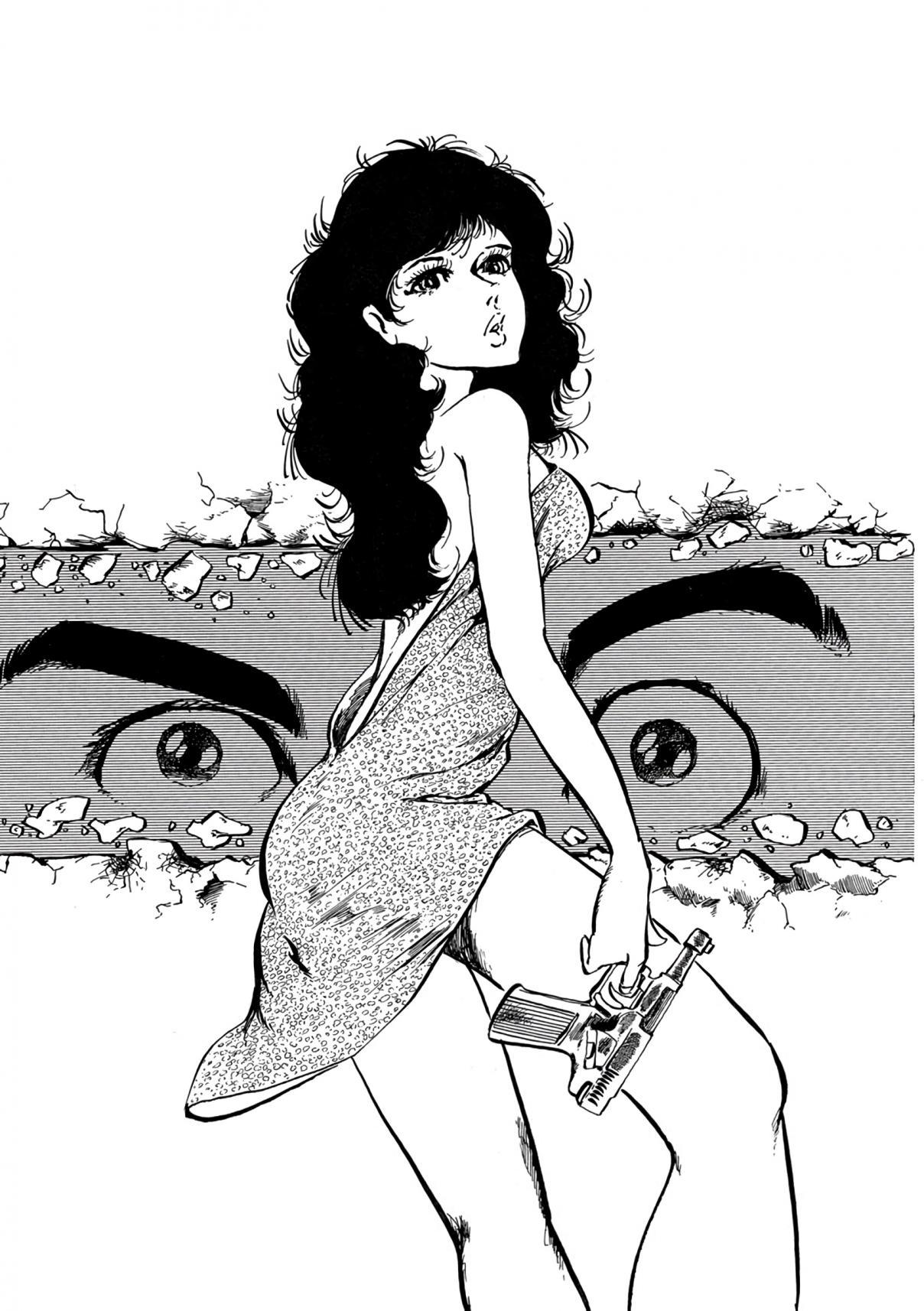 https://img3.nineanime.com/comics/pic4/20/46292/2755316/eef6f4457ee96f8bae1893f5b234d238.jpg Page 1