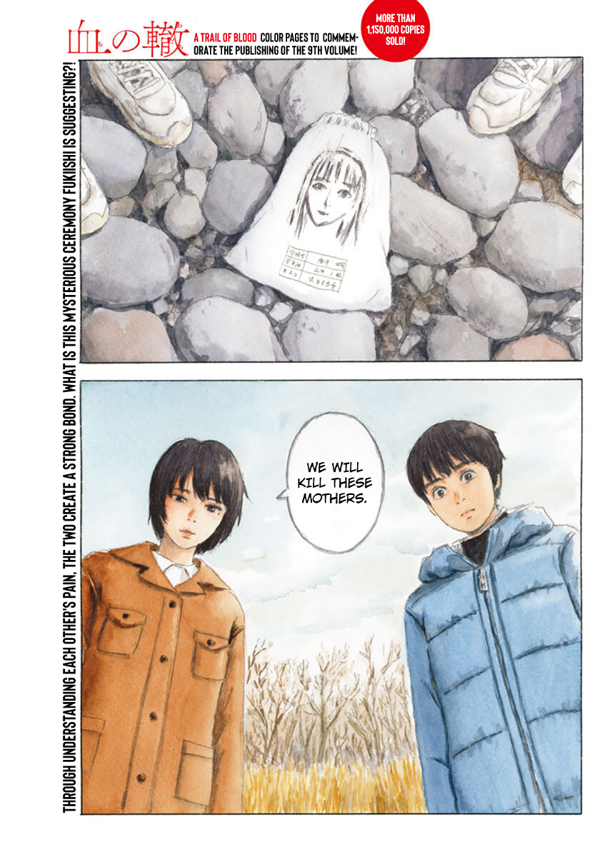 https://img2.nineanime.com/comics/pic4/21/18645/2201364/24630f8077ed79ae270d27e1e910c727.jpg Page 1