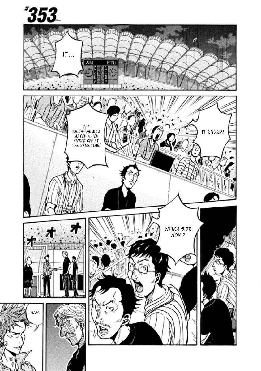 https://img2.nineanime.com/comics/pic4/22/342/1654555/81e793dc8317a3dbc3534ed3f242c418.jpg Page 1