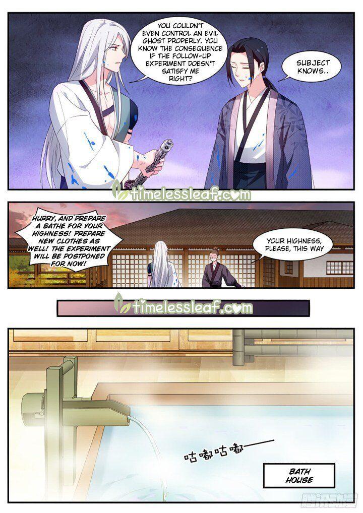 https://img3.nineanime.com/comics/pic4/28/20508/1562408/594d4972c80e32661a4bb50f4b663bc5.jpg Page 1