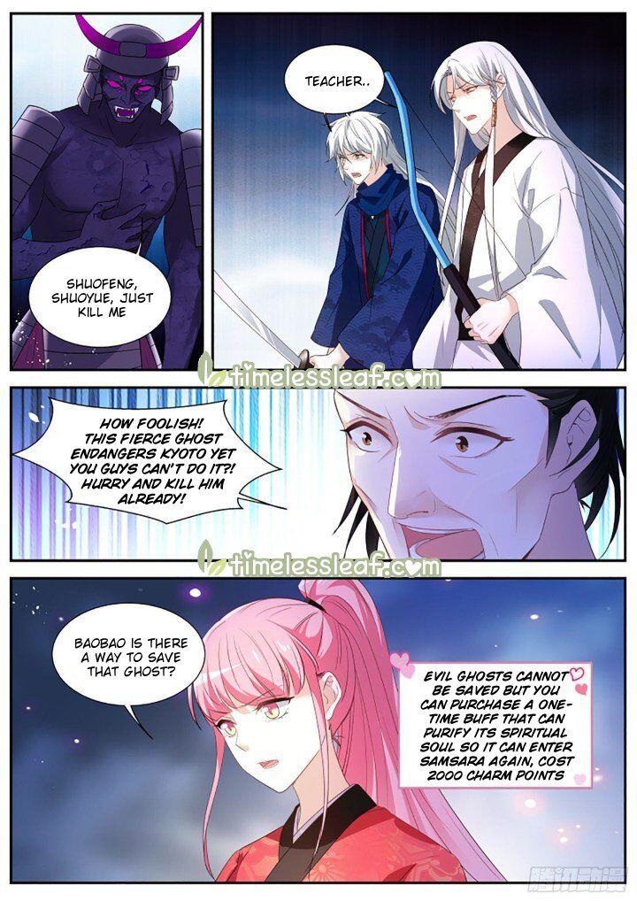https://img3.nineanime.com/comics/pic4/28/20508/2138273/93ed47503f85a84ab5e6f02830439114.jpg Page 1