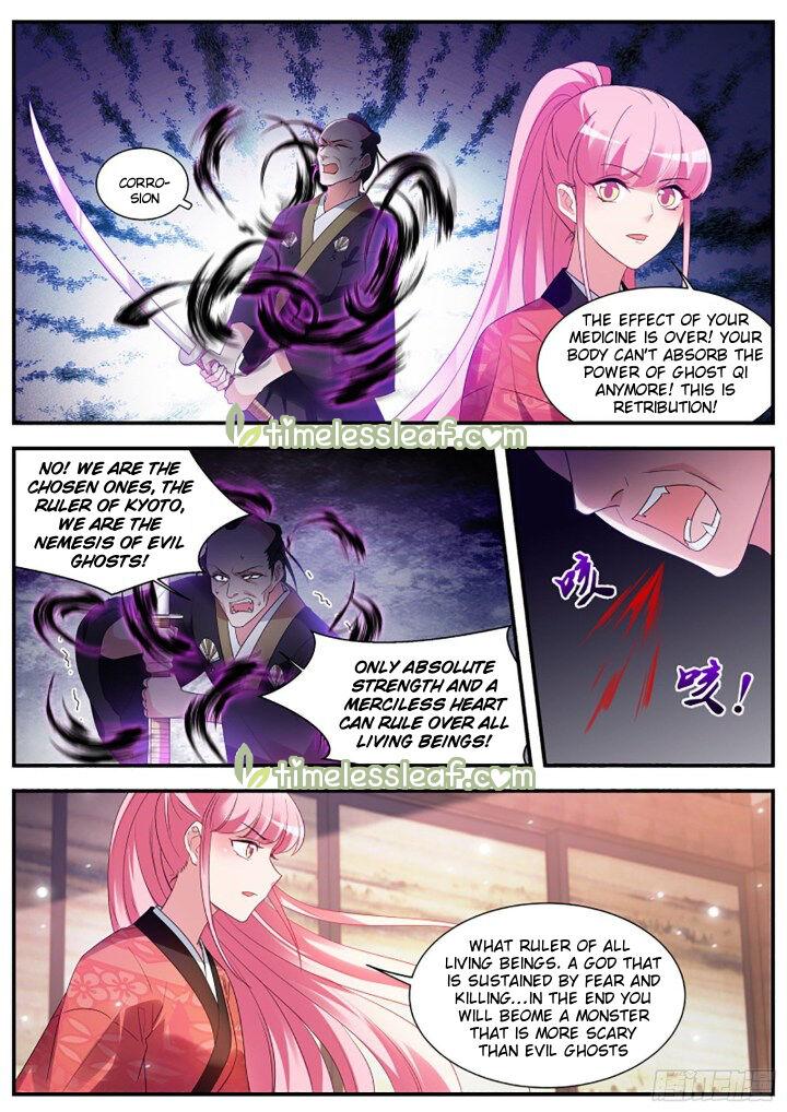 https://img3.nineanime.com/comics/pic4/28/20508/2149370/f4ba4ade0b2e994b7e51c7c8c105e19c.jpg Page 1