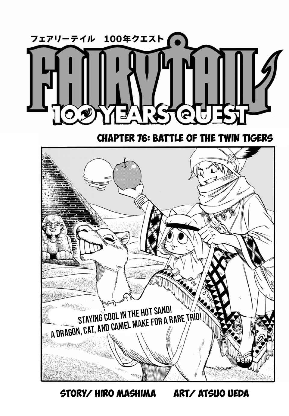Fairy Tail: 100 Years Quest Ch. 76 Battle of the Twin Tigers