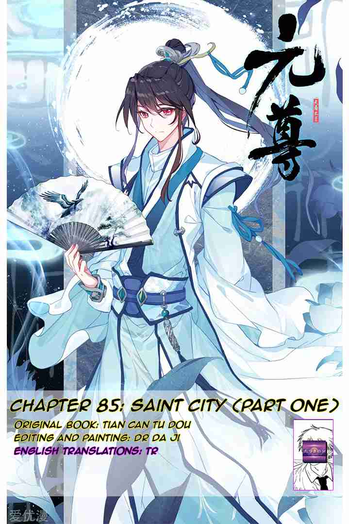 Yuan Zun Ch. 85.1 Saint City (Part One)