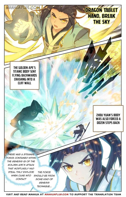 https://img3.nineanime.com/comics/pic4/30/20830/2103165/31d0c3e205bd5ddb71c43e67e7015870.jpg Page 1