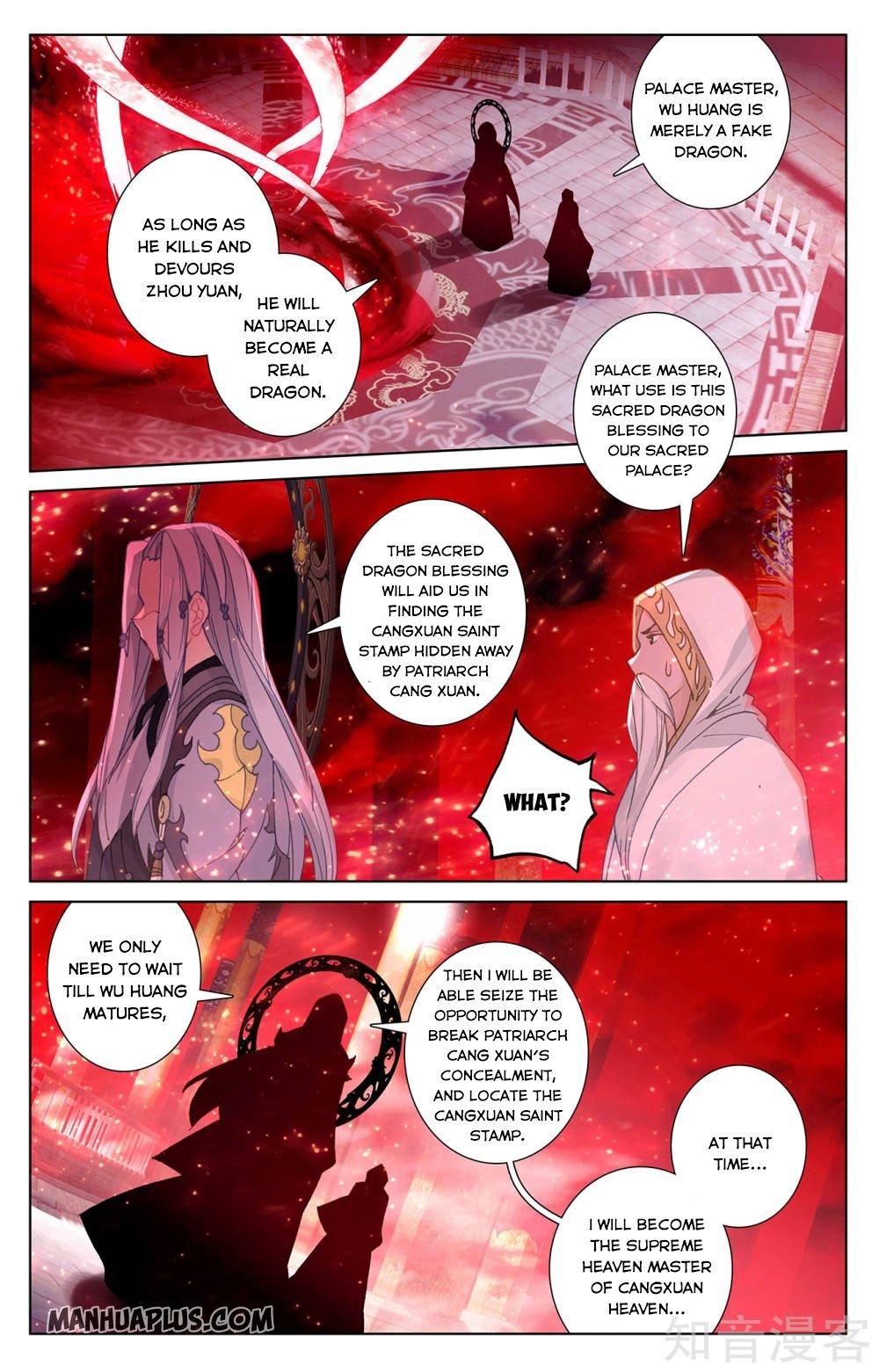 https://img3.nineanime.com/comics/pic4/30/20830/2472356/fe18079274936860daa1bd2737ac1182.jpg Page 1