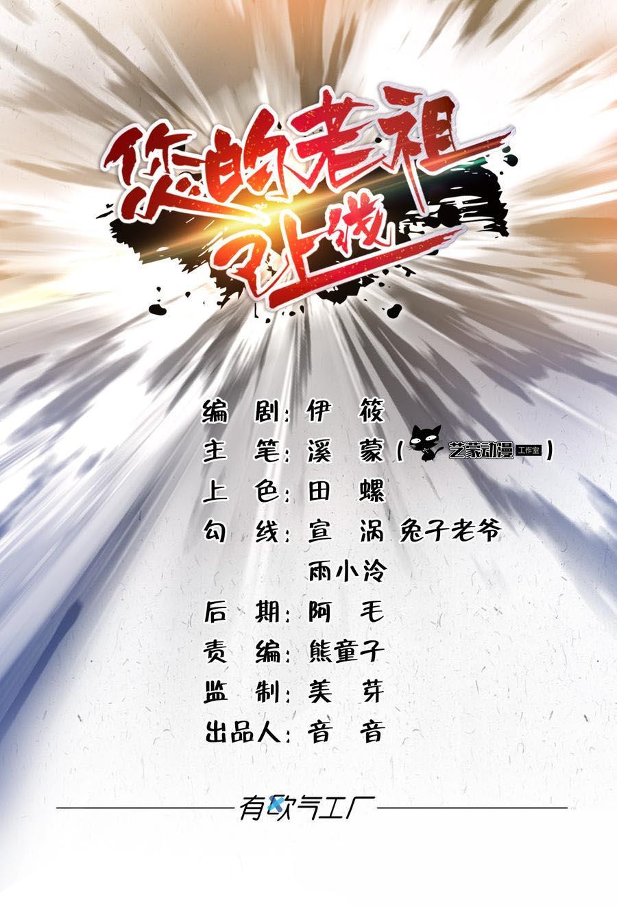 https://manga.mangadogs.com/comics/pic4/30/43678/2889669/515d801464ef09ae12425ce6be85447c.jpg Page 1