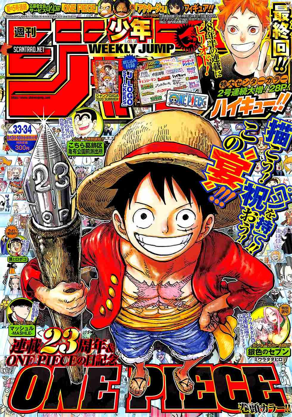 One Piece Ch. 985 The New Onigashima Plan