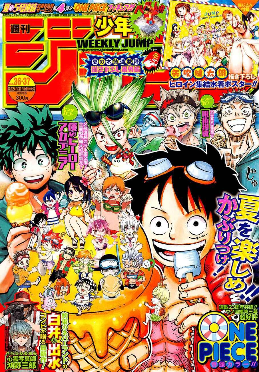 https://manga.mangadogs.com/comics/pic4/32/96/2011783/6b8d6c52faa3d1b0ea0016541839a3e8.jpg Page 1