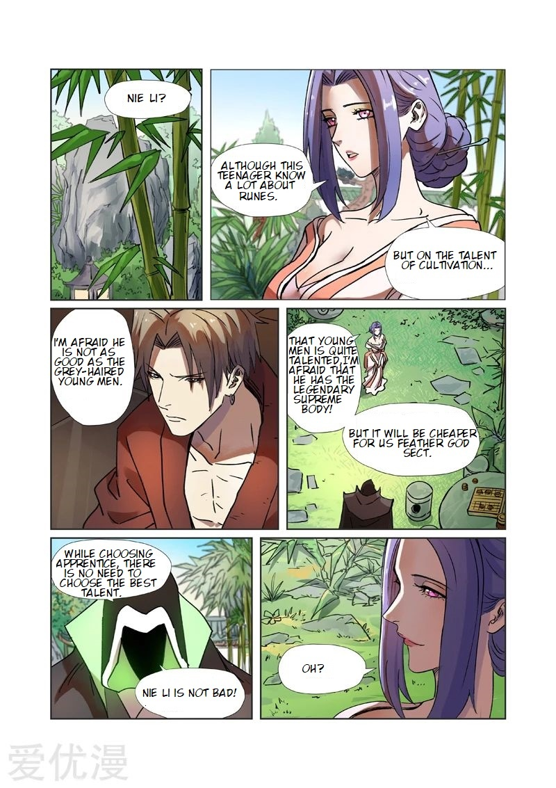 https://img2.nineanime.com/comics/pic4/34/98/1571747/4d20162dc918b678fae70a510deb56e4.jpg Page 1