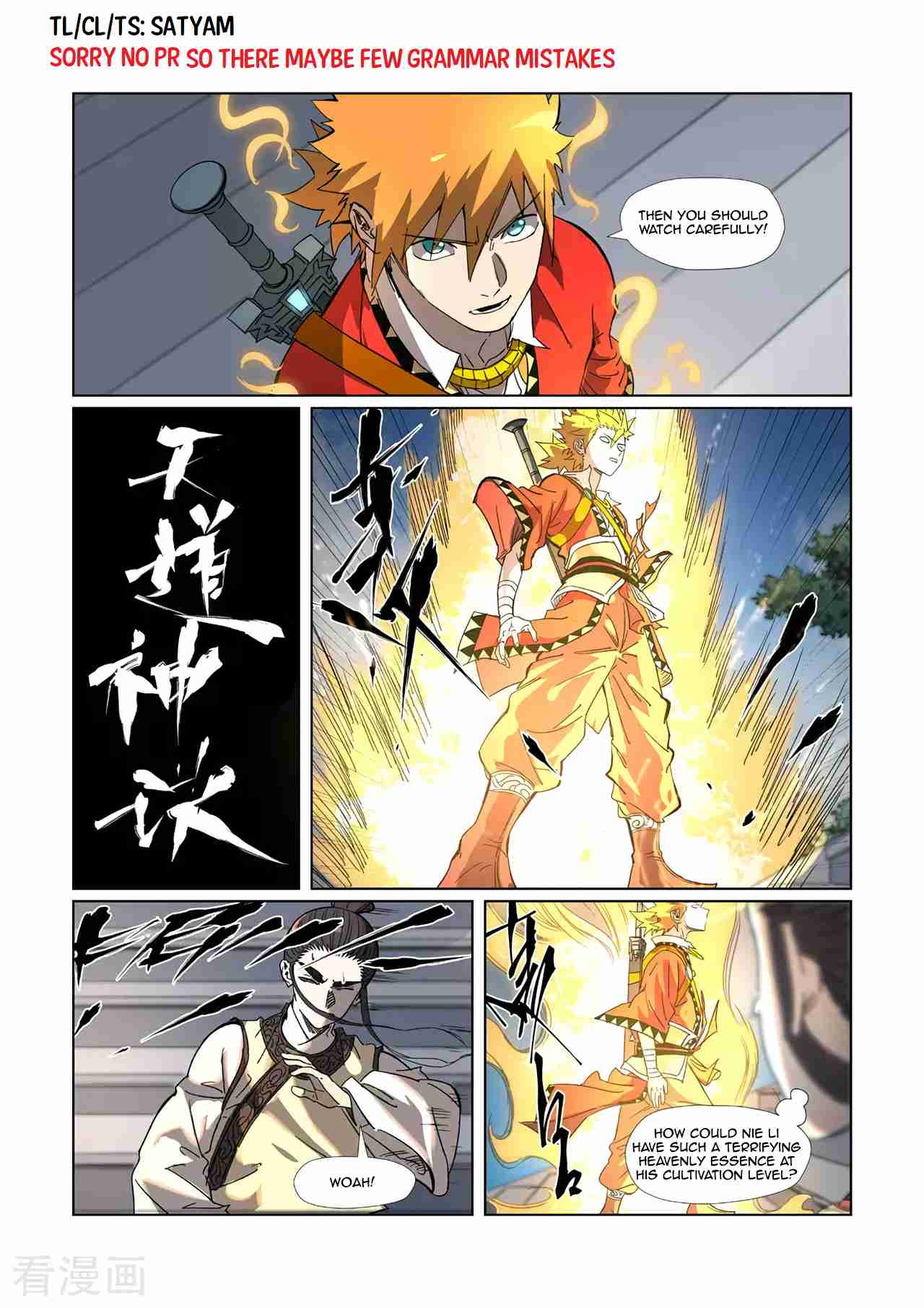 Tales of Demons and Gods Ch. 315.5