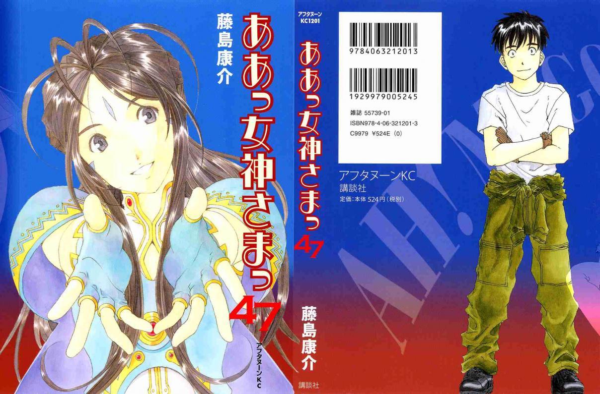 https://manga.mangadogs.com/comics/pic4/35/547/2930637/6f0c1bb16491e573170058e03e7b75ed.jpg Page 1