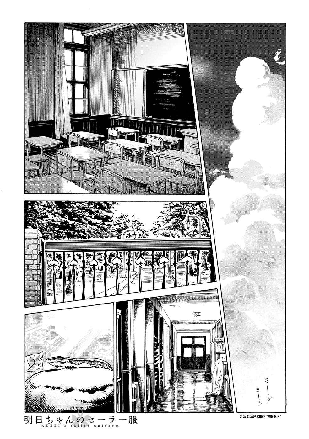 https://manga.mangadogs.com/comics/pic4/36/18532/1894106/2810533f3e8335c1e5842e38a66e2d41.jpg Page 1