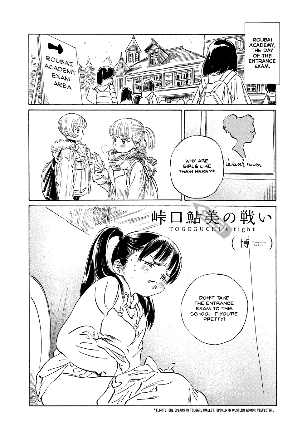 https://manga.mangadogs.com/comics/pic4/36/18532/2495775/a2a394d317ae9d89985646fa98565f36.jpg Page 1