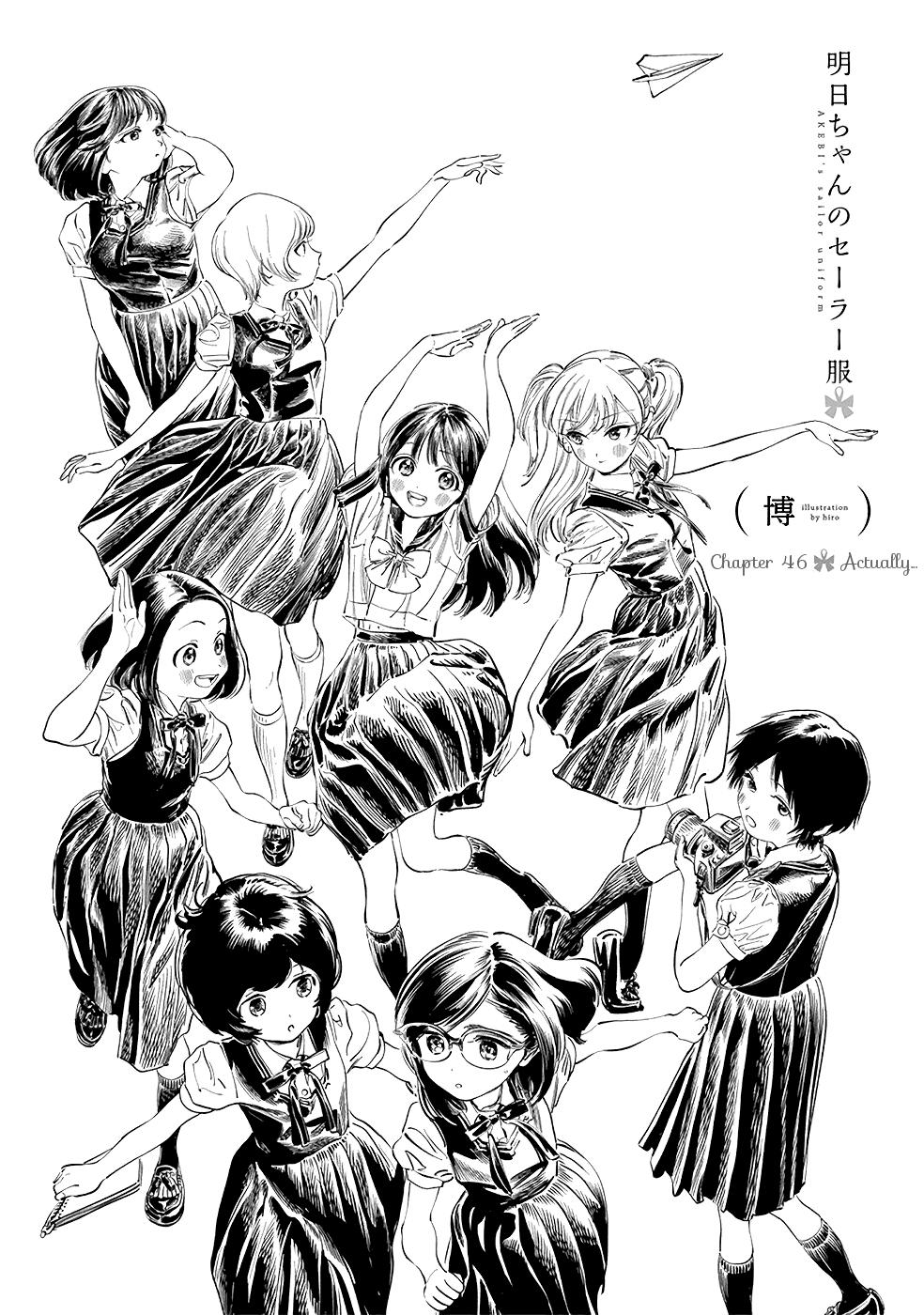 https://manga.mangadogs.com/comics/pic4/36/18532/2550514/64a4250dded75fcc7ac237f910e8a54e.jpg Page 1