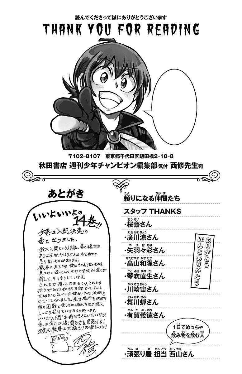 https://img2.nineanime.com/comics/pic4/36/19556/1642304/6fcbe11b19a4827c0a8ef7cfc1e33eaf.jpg Page 1