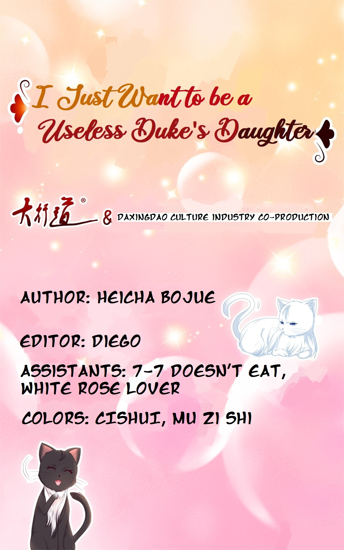 I Just Want to Be a Useless Duke's Daughter Vol. 1 Ch. 8