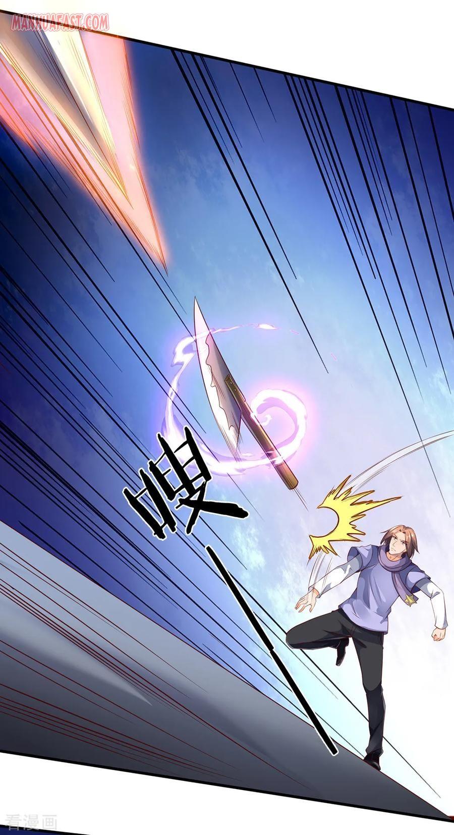 https://manga.mangadogs.com/comics/pic4/39/32615/2841470/6b247abc8be9f278b078413009da554b.jpg Page 1