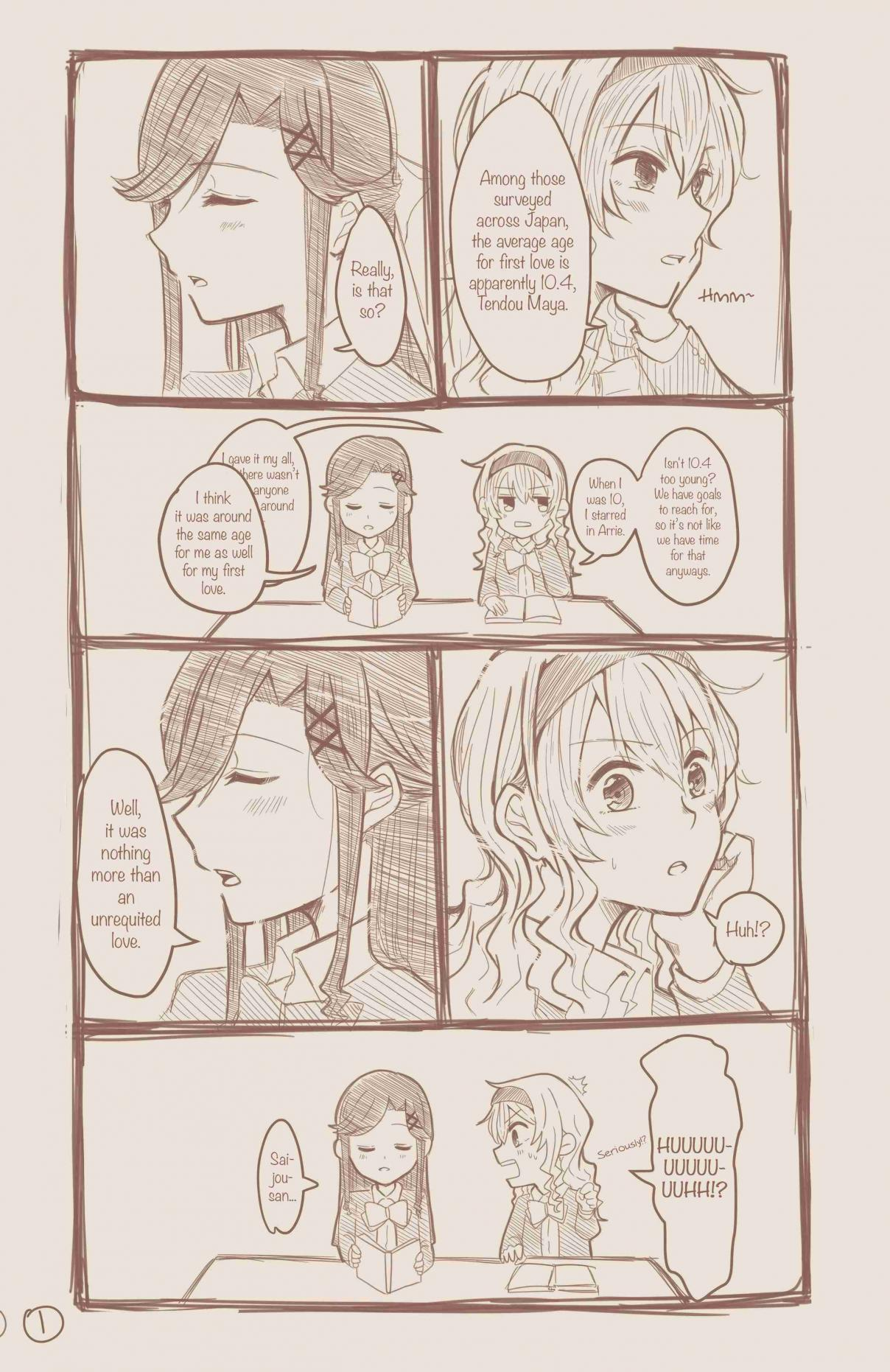 Shoujo Kageki Revue Starlight First Love (Doujinshi) First Love