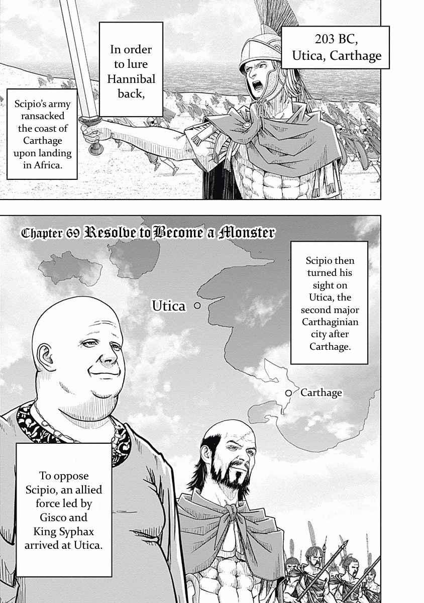 https://img2.nineanime.com/comics/pic4/4/12612/2202237/dd813fde7c3bf5f3b947d7d401d8fba4.jpg Page 1