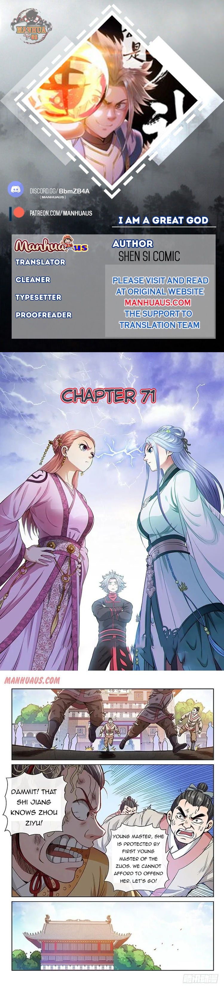 https://manga.mangadogs.com/comics/pic4/4/21124/2823102/c348616cd8a86ee661c7c98800678fad.jpg Page 1