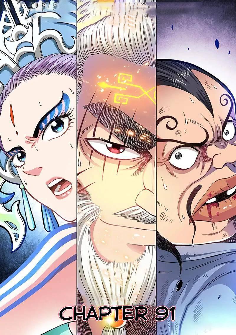 https://manga.mangadogs.com/comics/pic4/4/21124/3027558/8552de0210a22e464a92e2d550533910.jpg Page 1